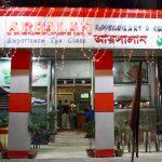 Ripon-Street-Mirza-Ghalib-Street-Muzaffar-Ahmed-Street-Russel-Street-Branch1